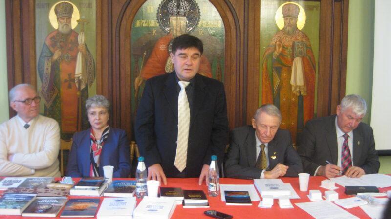 Состоялась презентация серии книг Александра Рязанова «Народный социализм»