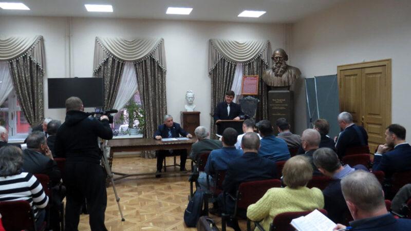 В Москве прошла научная конференция «РОССИЯ БУДУЩЕГО»